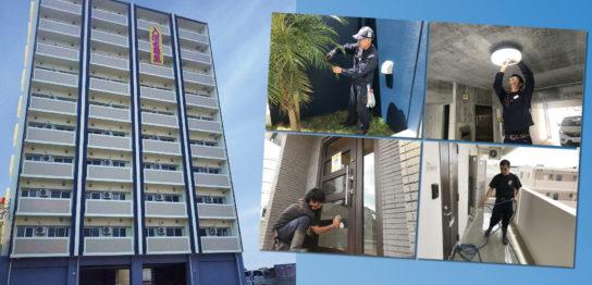 建物維持管理・入居・退去管理